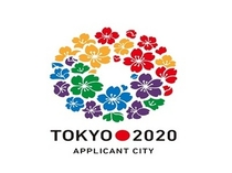 Tokyo olympic 2020