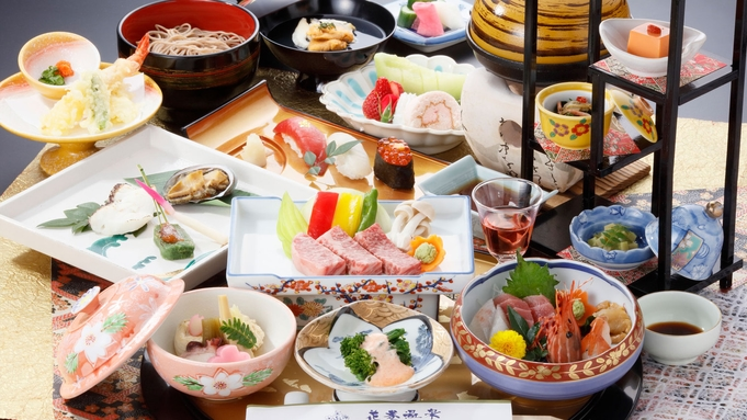 【前沢小形牧場牛陶板焼付】隣接ホテルのお食事処で和食膳◆ゆったり温泉満喫