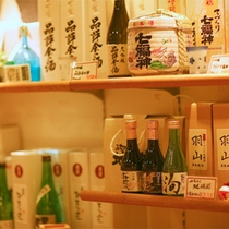 ホテル千秋閣 1F 売店「深山」