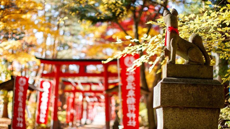 花巻温泉稲荷神社 紅葉の時季