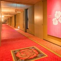 ホテル紅葉館 バラの小径