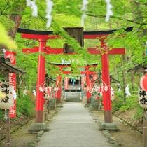 花巻温泉稲荷神社 新緑の時季