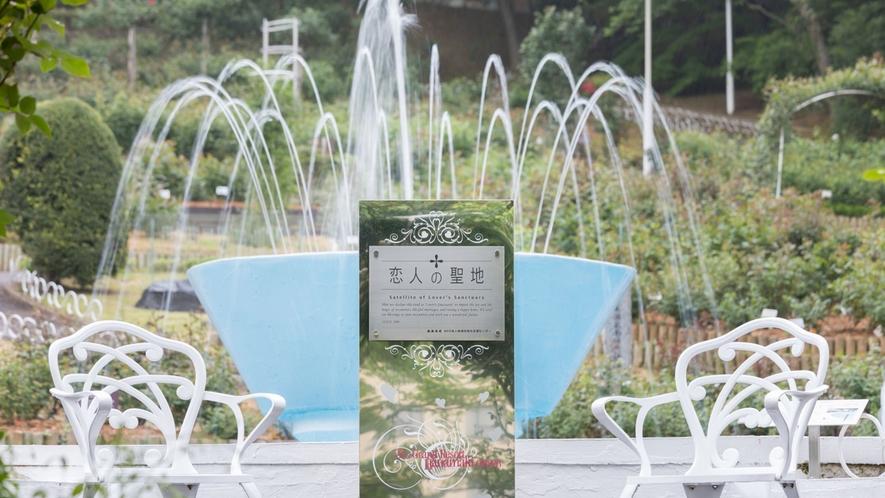 花巻温泉は「恋人の聖地サテライト」です!