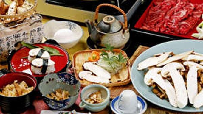 ■信州産「松茸」三昧■焼き松茸・松茸刺し身・松茸ご飯など。名物「マツタケ風呂」も好評【1泊2食付】