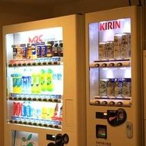■ジュース・アルコール自動販売機