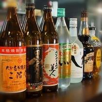 ■アルコール・ソフトドリンク
