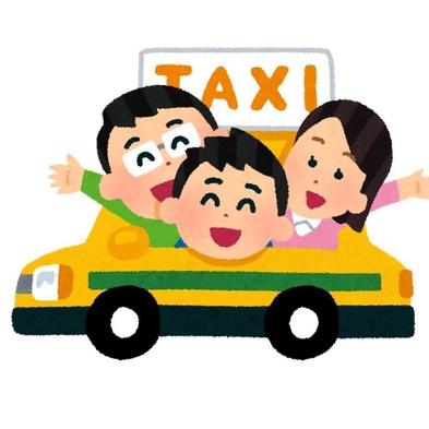 【平日限定】観光タクシーでドライブプラン