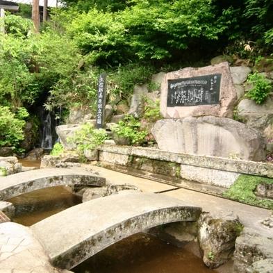 【一人旅】野沢温泉の情緒に触れる♪寛ぎの時間を応援[1泊2食付]