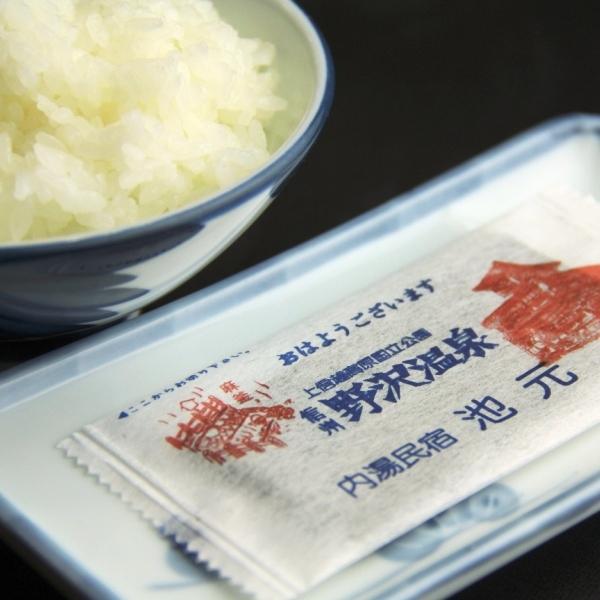 料理_朝食単品