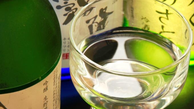 【利き酒】 信州料理と旨い酒☆+゜ おすすめ地酒3種飲み比べ 《1泊2食》
