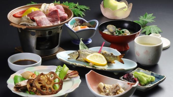 【カジュアルなお料理】 気軽な温泉旅行◆リーズナブル会席プラン 《1泊2食》【温泉】