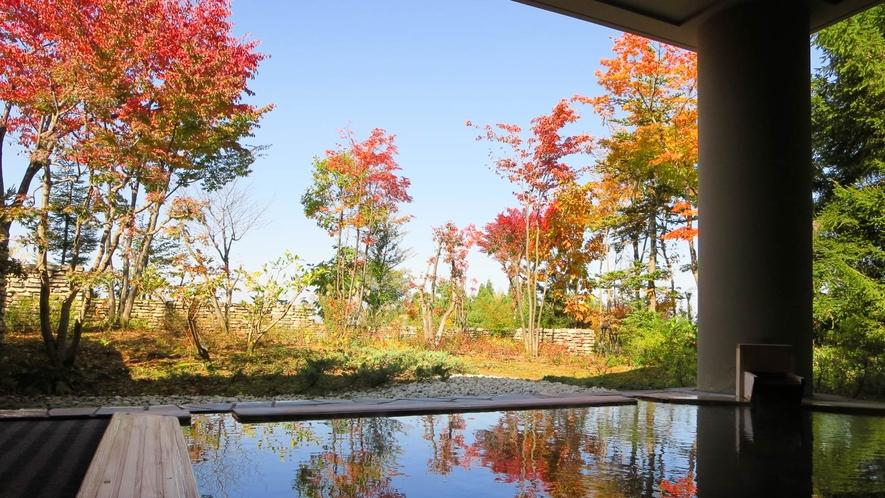 【あてま温泉】ふるさとの湯 露天風呂/紅葉