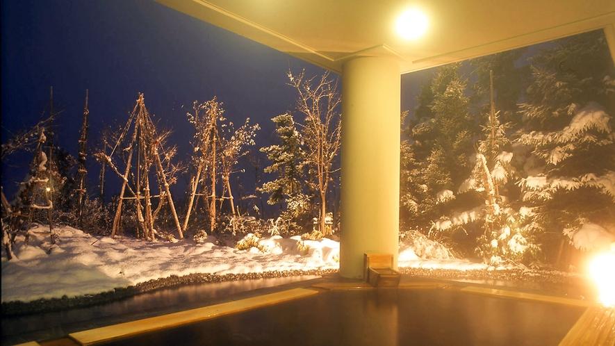 【あてま温泉】ふるさとの湯 露天風呂/雪見