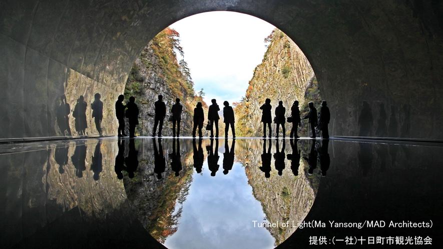 【観光】大地の芸術祭 清津峡/Tunnel of Light(ホテルから車で約15分)