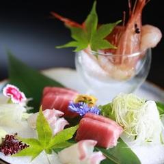 【日帰り夕食付プラン】日本温泉協会が認定★5ツ星の温泉!季節替わりの四季彩会席