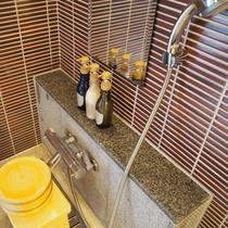 【SP】客室露天風呂の洗い場