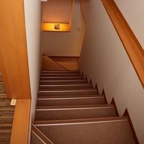 離れ 階段