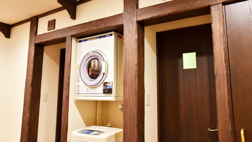 *[2階・洗濯乾燥機]洗剤無料!洗濯機(200円/1回)、乾燥機(100円/20分)