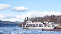 *[当館周辺]阿寒湖遊覧船乗り場は、当館より徒歩にて約10分