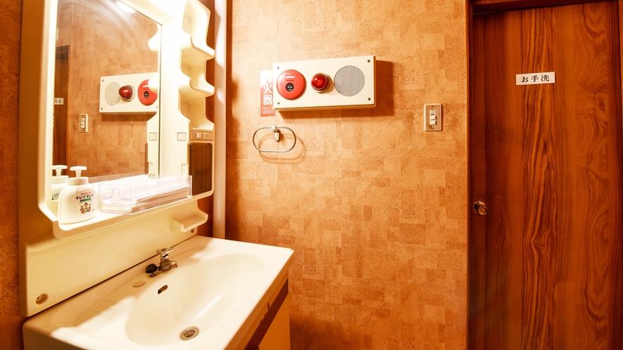 *[1階・洗面所]客室にないため共同トイレと洗面台をご利用下さい