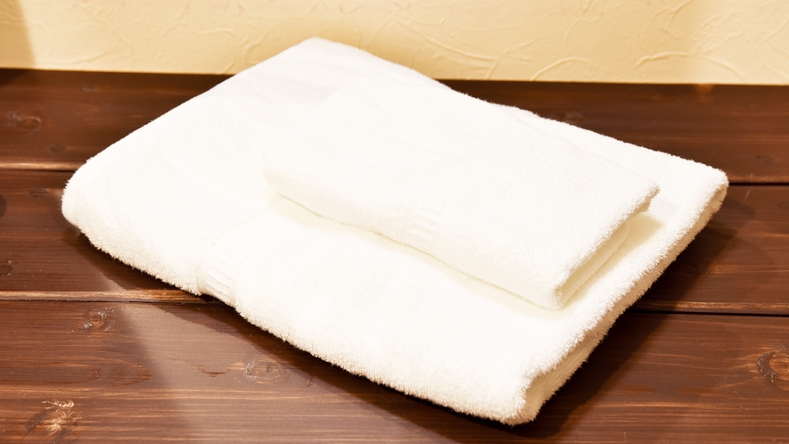 *[アメニティ]各客室にはバスタオルとタオルをご用意しております