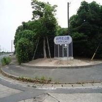 【近隣】新門司グラウンド(お車で3分)