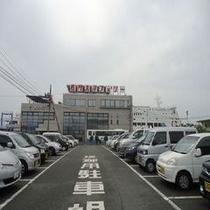 【新門司】名門フェリーターミナル入口(お車で2分