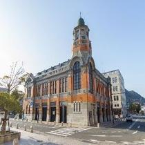 【門司港】旧大阪商船(お車で20分)
