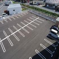 【屋外】駐車場