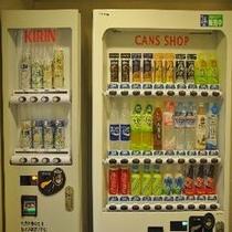 【2階】自動販売機