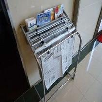 【1階】新聞立て