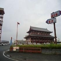 【新門司港】阪九フェリー(お車で3分)