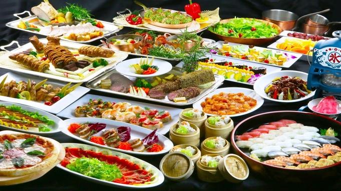 【2食付】和洋中のビュッフェ料理!夏休みファミリーバイキングプラン