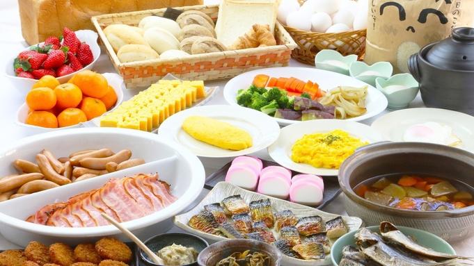 【秋冬旅セール】ビジネスに最適!通常レートよりお得&ミネラルウォーター付!朝食バイキングプラン