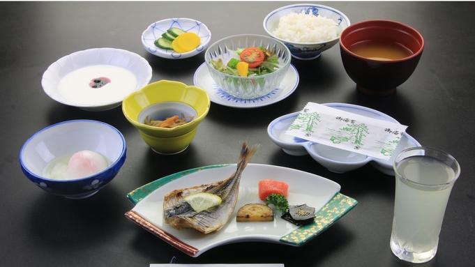 【6/27(日)までの直前割】朝食付きプランが5%引き!平日限定価格でオトクに由布院観光♪