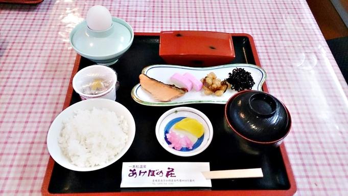 ≪朝食付≫愛媛の最南端で静かにのんびり温泉満喫