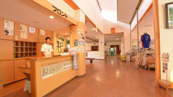≪素泊まり≫手軽に温泉!国道線沿いで観光の拠点に(¥3,000〜)