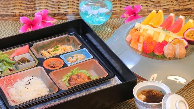 【朝食付連泊プラン】せっかく沖縄に行くならゆっくりしたい…そんなあなたにオトクな朝食付連泊プラン