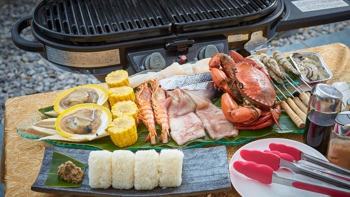 【夕食付プラン・海鮮BBQ】沖縄近海の海老やカニ、南国の魚を熱々でお召し上がり下さい