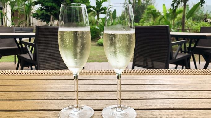 【夕食付プラン・シャンパン&アグー豚しゃぶしゃぶ】大切な人に特別な時間をプレゼント