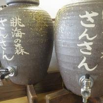 *【オリジナル焼酎】当館オリジナルの焼酎!一杯いかがですか?
