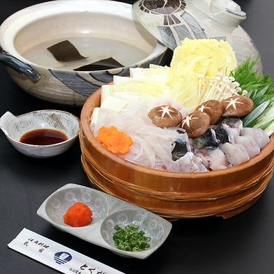 【日帰り】贅沢♪ふぐフルコースプラン!!