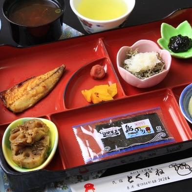 名鉄海上観光船20%OFF【レイトチェックインOK】お手軽1泊朝食付きプラン