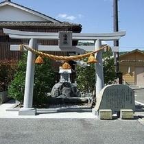 元泉の塩湯社