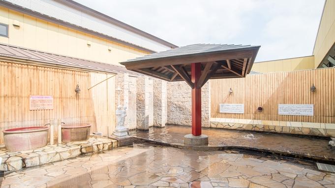 温泉三昧!世界でも珍しい「植物性モール泉」を9種類のお風呂&サウナで堪能