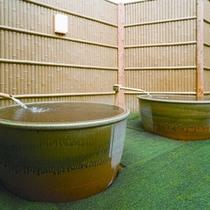 *【壺湯】一人でゆっくり温泉をご堪能していただけるちょうどいいサイズのお風呂です