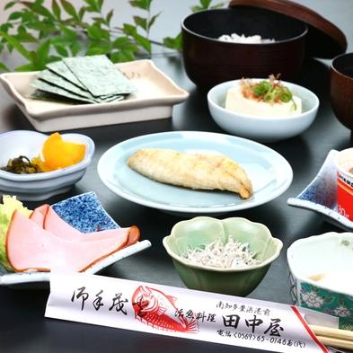 朝食付◆ 目覚めの朝に優しい和定食!ファミリーやカップルのお出かけにも♪