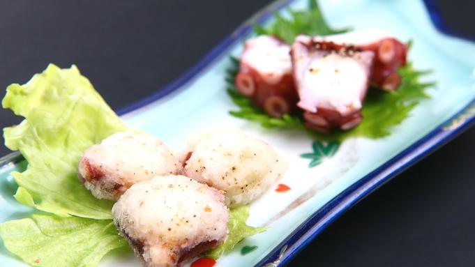 グレードアップ◆ 豪華食材で贅沢に★アワビ&旬魚姿造り付き!旬の海を味わう♪