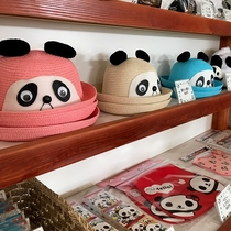 パンダグッズをロビーにて販売しています!かわいいパンダがたくさんそろってます♪