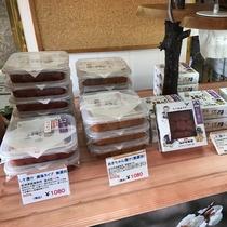 紀州南高梅の梅干しをロビーにて販売しております。お土産にどうぞ♪